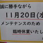 DSC_2111.JPG